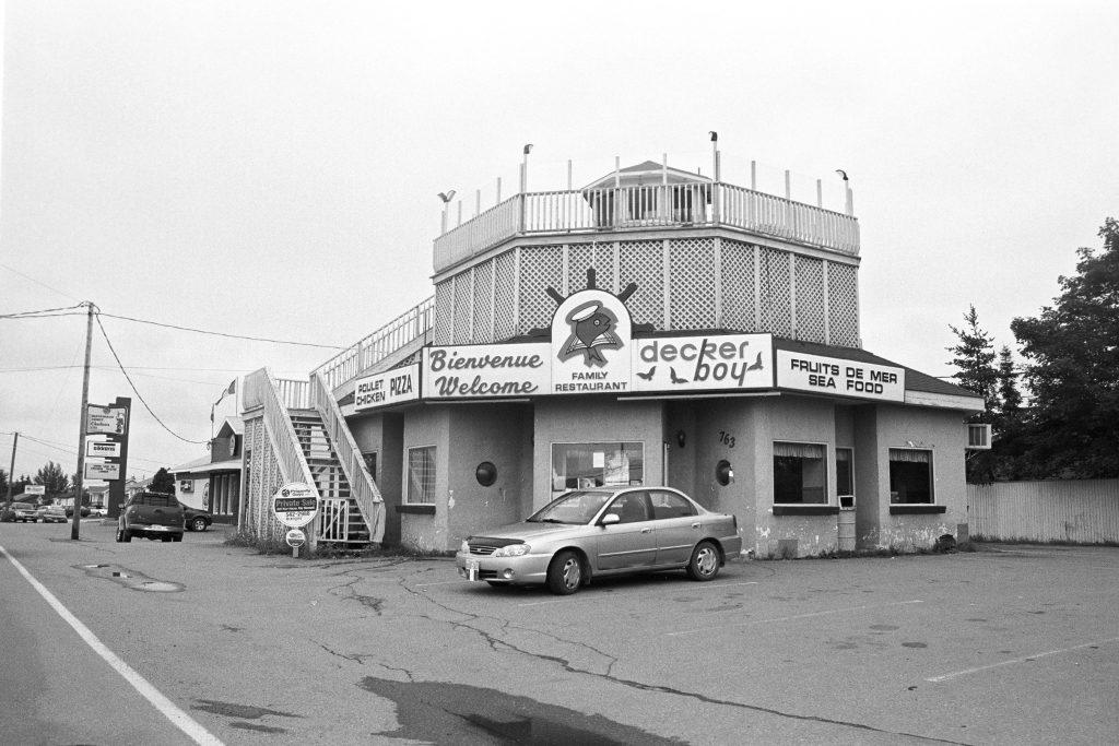 Beresford, Nouveau-Brunswick, 2008. Photographie par François Carl Duguay.